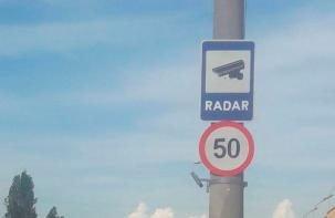 Тошкент ИИББ бошлиғининг топшириғига кўра йўлларда «Диққат радар!» белгиси ўрнатилмоқда